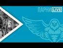 Сова ОрелГУ Чемпионата города Орла по баскетболу Мужчины 23 05 2018г