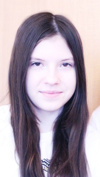 Наташа Юрова
