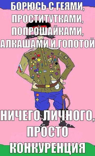 """""""Украина: Мордор не пройдет"""", - активисты Евромайдана призвали украинцев к """"восстанию хоббитов"""" - Цензор.НЕТ 4112"""