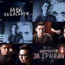 Дмитрий Масленников фото #40