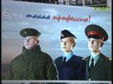 День призывника прошел в Советском районе Самары