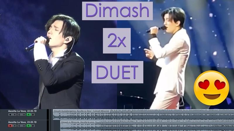 Знай Ascolta La Voce Димаш Кудайберген и его клон Виртуальный дуэт Dimash fanmade duet
