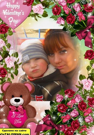 Екатерина Родина, 22 июня 1989, Симферополь, id20900259