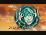 [dragonfox] Taiyo Sentai Sun Vulcan - 37 (RUSUB)