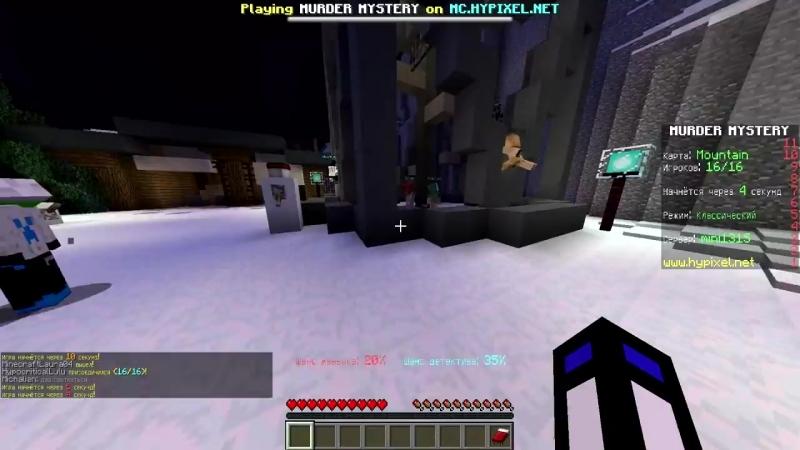 [TeroserPlay] ВПЕРВЫЕ ПОПАЛ В ЭТО СЕКРЕТНОЕ МЕСТО, МАНЬЯК БЫЛ В ШОКЕ! - Minecraft Murder Mystery