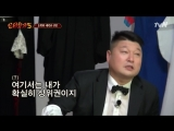 New Journey to the West 180930 Episode 1