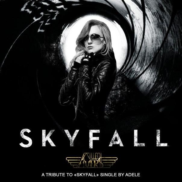 TILLEN AVERS - Skyfall (Adele Cover)