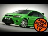 Ford Focus RS | Обзор машины в NFS World от Screw`a