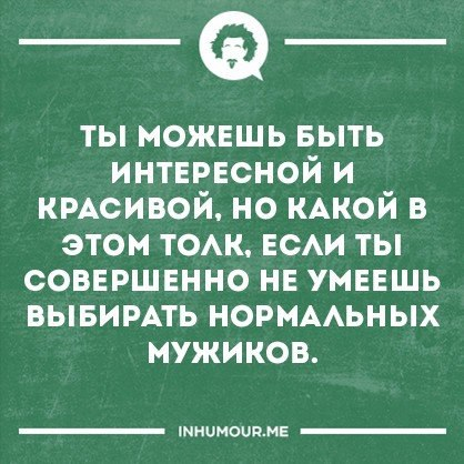 https://pp.vk.me/c543109/v543109554/1fc16/RJMvjX5Vc4U.jpg