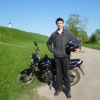Андрей Новиков, 5 ноября , Рязань, id40959822