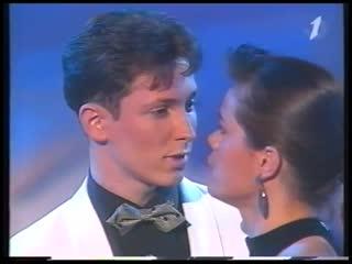 HELMUT LOTTI AND GELLA VANDECAVEYE. TONIGHT, I CELEBRATE MY LOVE (1996)