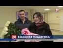 Крымская делегация предложила Башкортостану помощь и ознакомилась с местным опытом