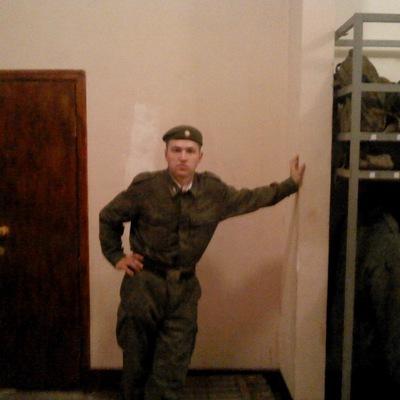 Серега Дмитриев, 9 апреля 1993, Уфа, id221258647