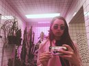 Лина Мицуки фото #30