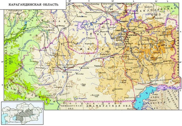 сайт знакомств по карагандинской области