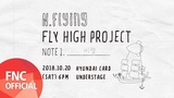 N.Flying FLY HIGH PROJECT NOTE 1.