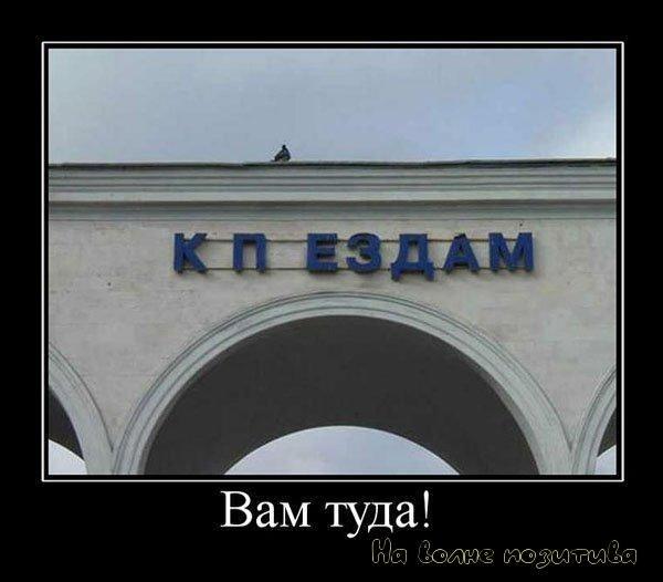 Солдафонский утончённый юмор))) 40+))) - Страница 3 BWUnwSACdIw