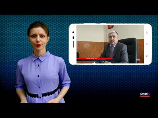 Смарт-новости от 11.03.2019. Новобелокатай.