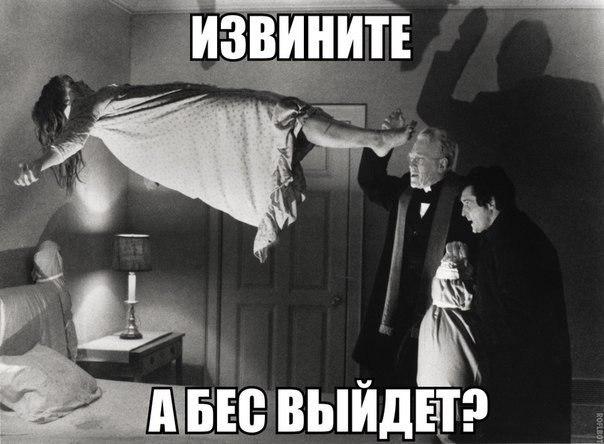 Понедельниг)))