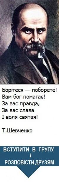 """Кужель о бойцах """"Беркута"""": """"Это не люди! Это кровавые твари, которые жаждут калечить и убивать!"""" - Цензор.НЕТ 6067"""