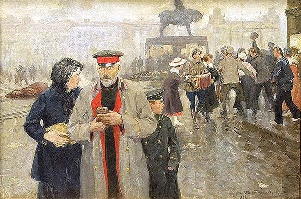 Революция и гражданская война глазами художника TUYIbjISN0o