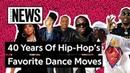 Эволюция хип-хоп танцев NR