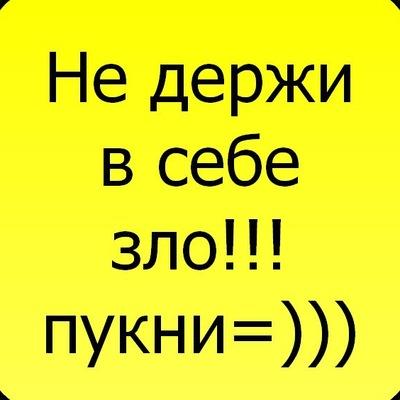 Олег Савчин, 18 октября , Кривой Рог, id155346880