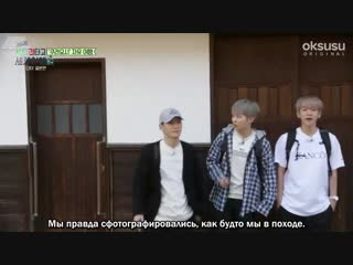 [РУСС. САБ] 180704 EXO-CBX @ Travel The World on EXO's Ladder in Japan\Кругосветное путешествие по EXO-лестнице Episode 33