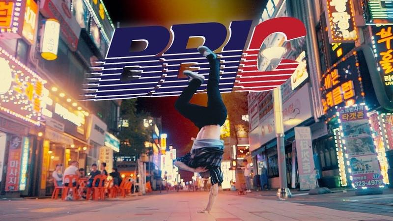 BBIC 2018 Bboy Crews Intro ft. Body Carnival, Hustle Kidz, Flow Mo more | YAK x JINJO