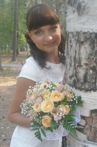 Катерина Рыгалова, 5 марта , Новосибирск, id108182600