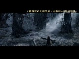 new! Donnie Yen: Final trailer THE MONKEY KING 3D 【HQ】