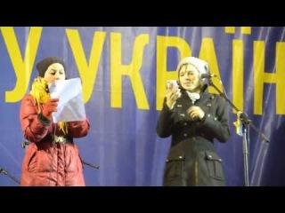 ЕКСКЛЮЗИВ!!! Ірена Карпа виконує коломийки про Януковича і Путіна. Ржач. Дивитися ВСІМ!!!