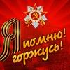 """Сухиничский районный Марафон """"Победа"""""""