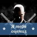 Фото №291402145 со страницы Тімура Абакумова