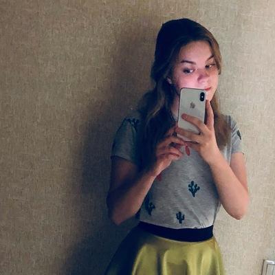 Кристина Карасева