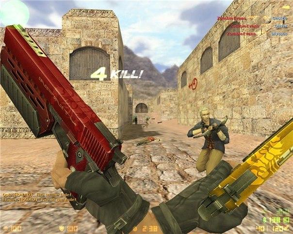 Counter-Strike Xtreme V6