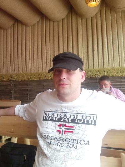 Тарас Красиля, 5 февраля , Киев, id106080269