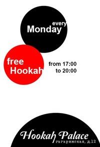 Бесплатные кальяны @ Hookah palace