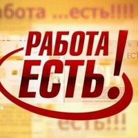 Свежие вакансии в москаленках омской обл разместить бесплатное объявление продажи автотранспорта в казани