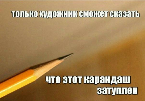 Фото №456279397 со страницы Ани Тороповой
