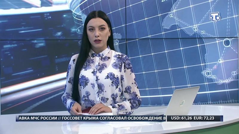 ХАБЕРЛЕР (на крымскотатарском языке) 23.05.18