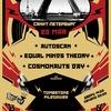 Loud Nation tour @ DUSCHE_20.05.13