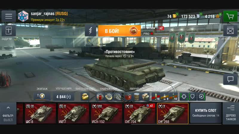 World of Tanks_2019-01-11-10-27-11.mp4
