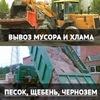 Перевозкин Самара