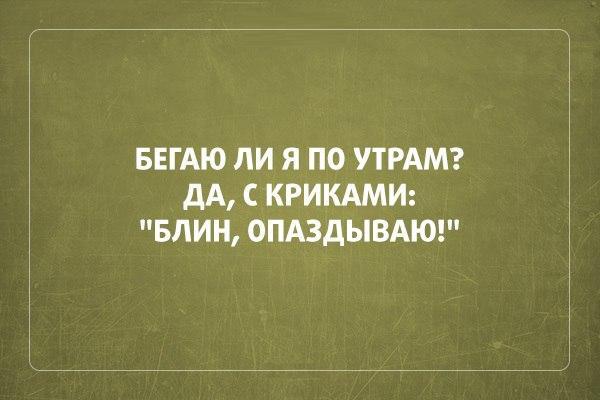 https://pp.vk.me/c543104/v543104513/60ad/7yhNpMjVpYE.jpg