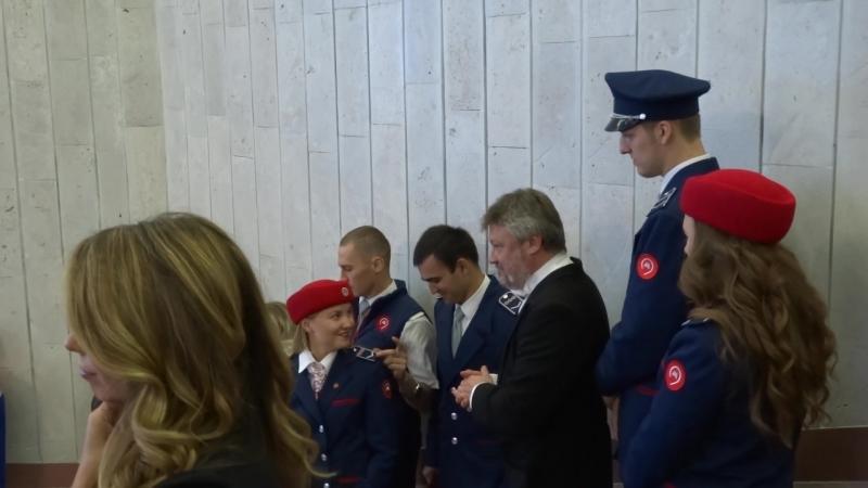 Вручение Диплома Борису Тараканову 15 05 18 Управление