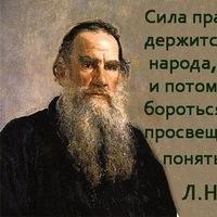 Олег Ковальов, 16 марта 1989, Царичанка, id33808144