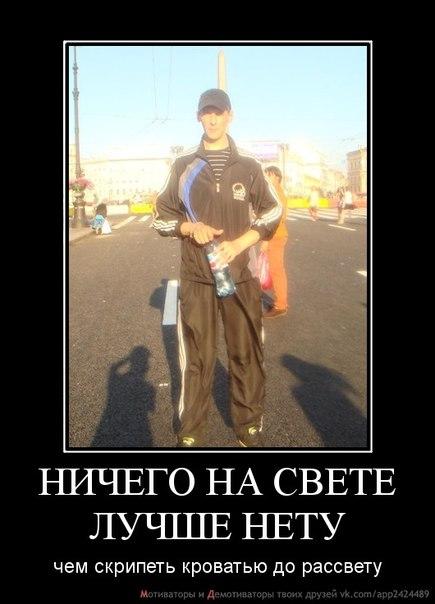 Гей знакомства петербурга. . Знакомства и общение для инвалидов и с инвали
