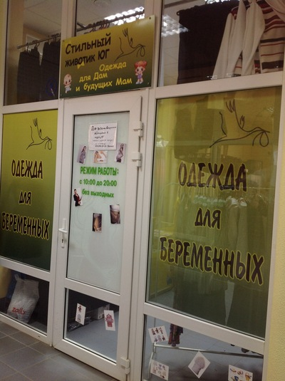 Наталья Веревкина, 16 августа , Новосибирск, id59092545