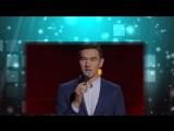 Stand Up нурлан сабуров - лучшее 2016